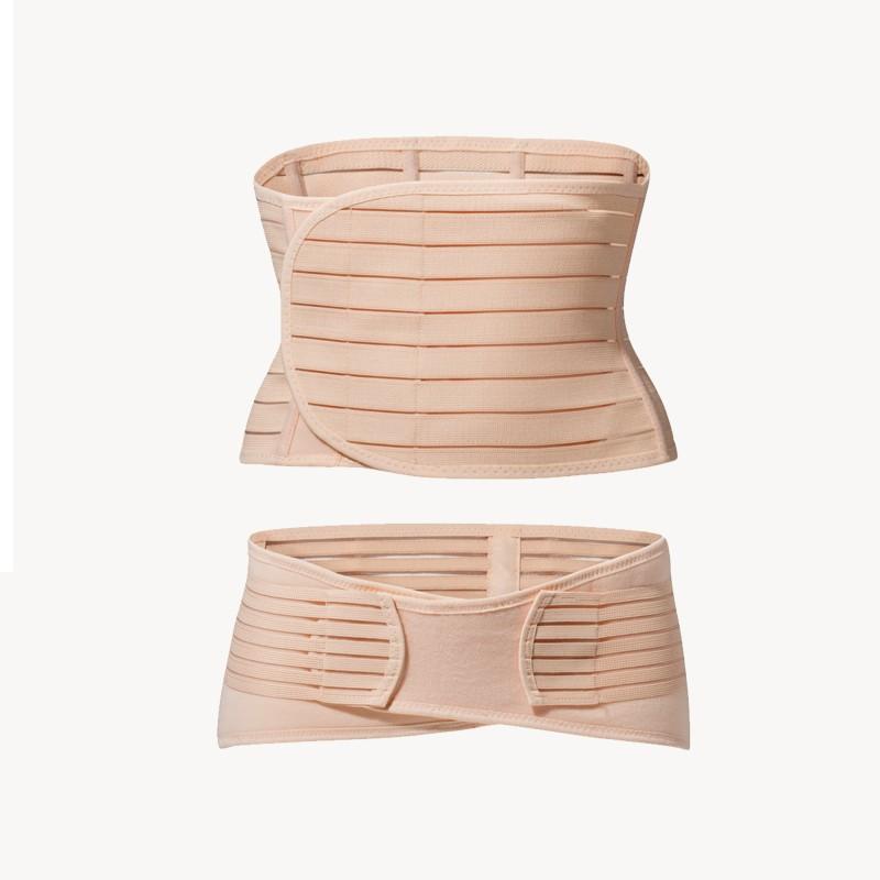 妈妈良品 产后塑身套装(盆骨带+收胃带)