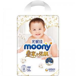 广州小树熊_尤妮佳 moony 拉拉裤(女)L56片(9-14kg)大号婴儿拉拉裤(官方 ...