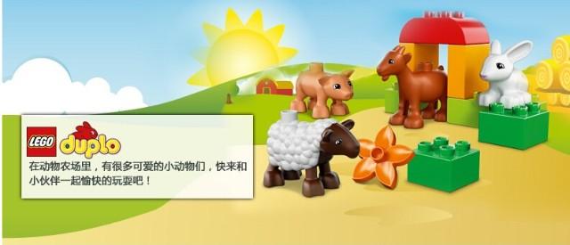 美国lego乐高 得宝农场小动物