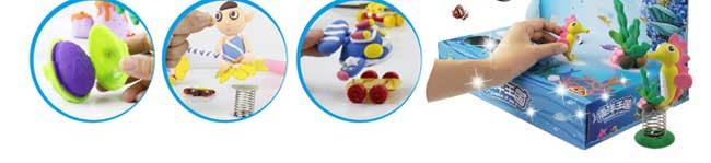 培培乐儿童彩泥无毒橡皮泥模具套装玩具超轻粘土 海洋