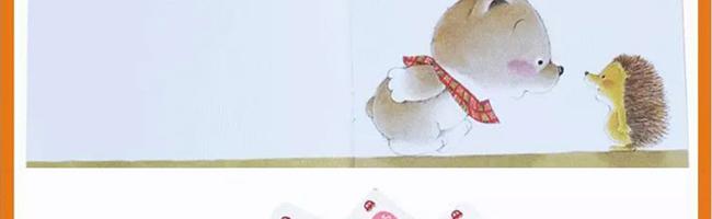 壁纸 动物 鸟 鸟类 雀 650_200