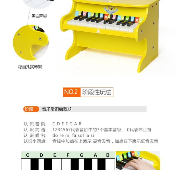 特宝儿海绵宝宝小钢琴sb0072