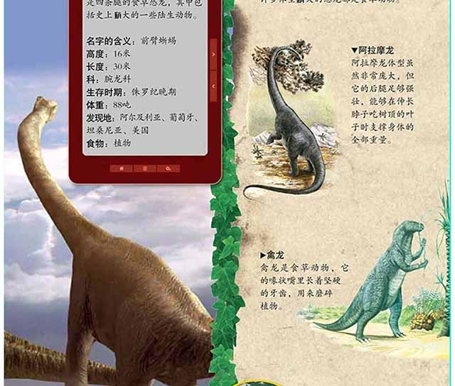 史前大探险全2册超级怪兽恐龙百科史前世界动物大百科