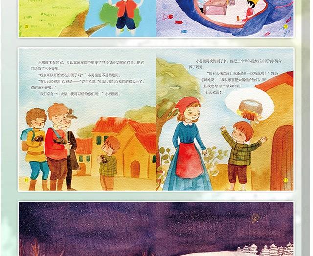 丑小鸭灰姑娘木偶奇遇记经典童话全10册绘本故事书培养宝宝好品格 3-9